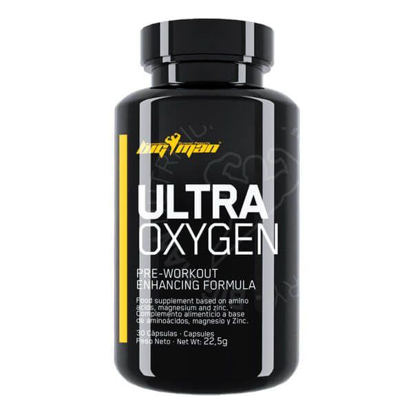 Ultra oxygen - 30 capsules